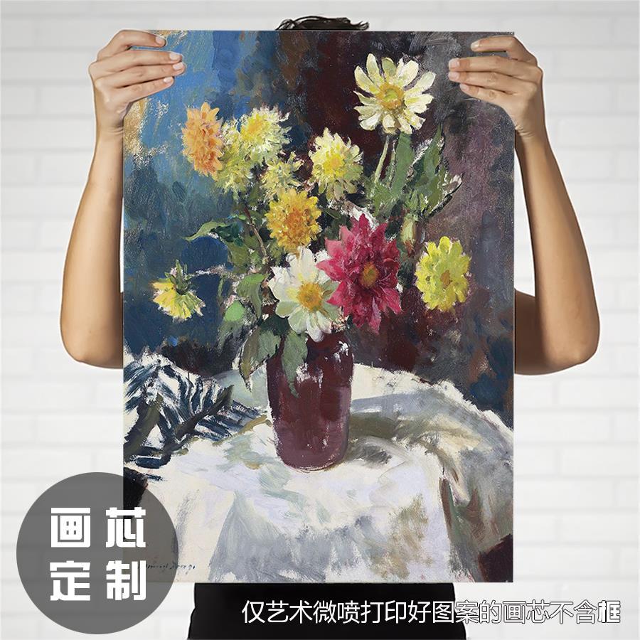 英国艺术家复古装饰画画芯爱德华.西戈Edward Seago欧式花卉风景