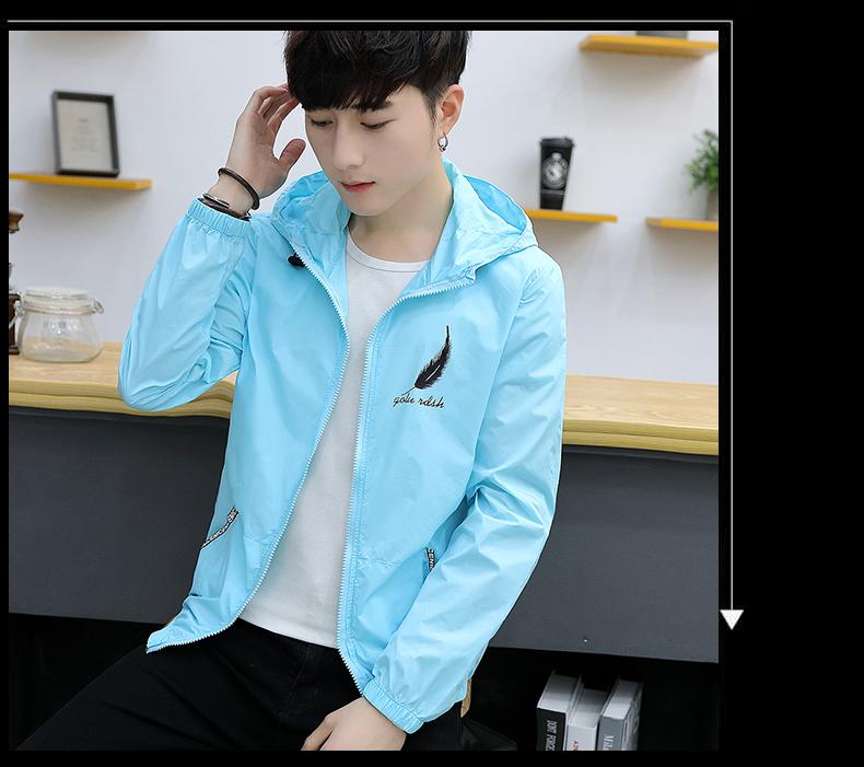 夏季防晒衣男士超薄透气户外韩版帅气潮学生外套皮肤衣HY205-P25