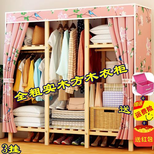 特大号实木衣柜收纳组装简易布衣柜布艺经济型双人简约现代木衣橱