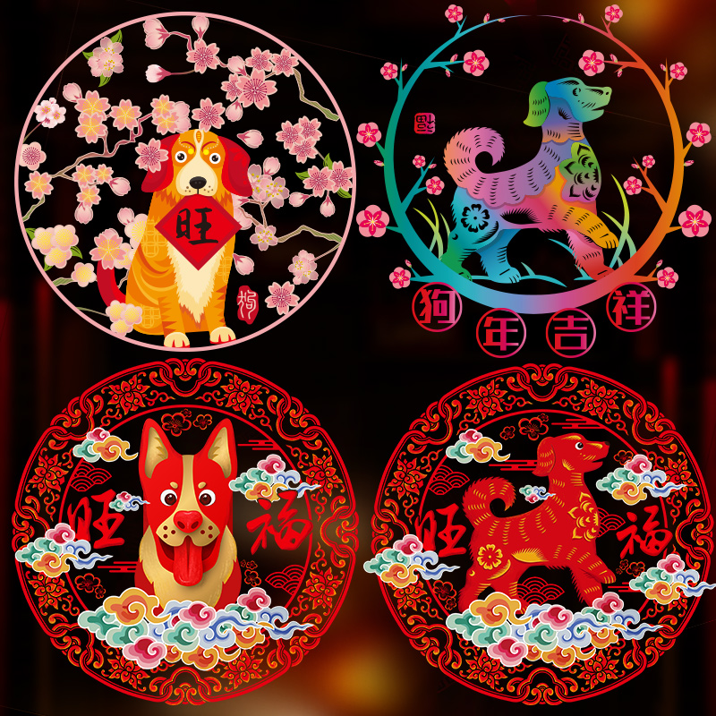 2018 Spring Festival Stickers New Year Decorations Stickers Shop Layout  Window Wall Stickers Glass Door Stickers New Yearu0027s Window