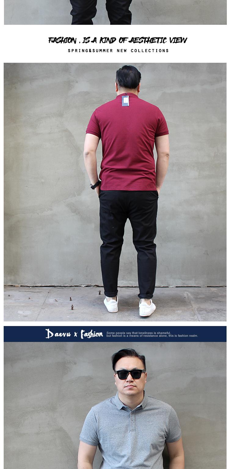 Big lo lắng-miễn phí phần mùa hè thêm kích thước lớn của nam giới Hàn Quốc phiên bản của cộng với phân bón để tăng nam ngắn tay áo POLO ve áo T-Shirt áo phông có cổ