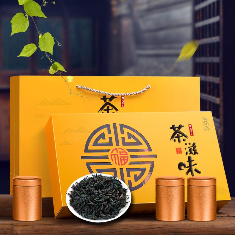 大红袍茶叶+1壶4杯礼盒装 含茶具武夷浓香型乌龙茶小金罐装茶团购