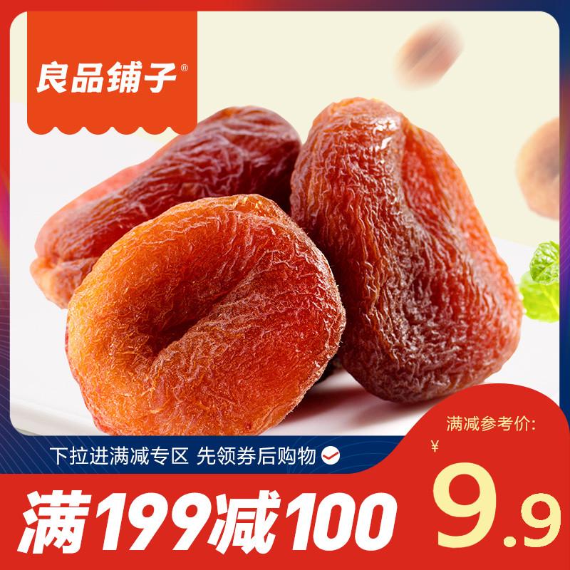 【Хороший магазин сушеных абрикосов 100 г】 для отдыха Закуски, сухофрукты, цукаты, сухофрукты, сушеные абрикосы, кураги