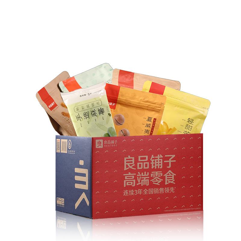 良品铺子 零食大礼包398g-856g不同规格 排两件49.9元包邮