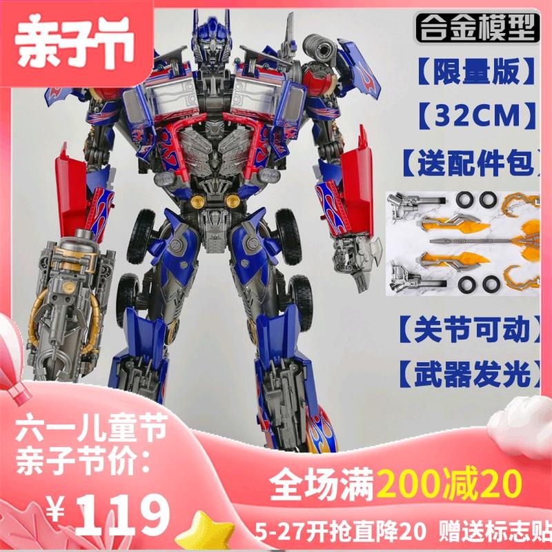 Mô hình đồ chơi biến dạng hợp kim King Kong Hornet Optimus SS cột xe robot kết hợp siêu khủng long tay - Gundam / Mech Model / Robot / Transformers