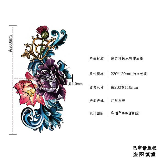 0bdba62eb KING Tattoo Sticker Waterproof Female Lasting Color Sexy Lotus ...