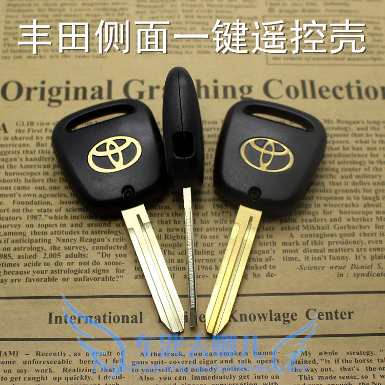 Toyota side one or two key car remote control key TOYOTA Prado Overbearing foreign trade key shell single and double keys