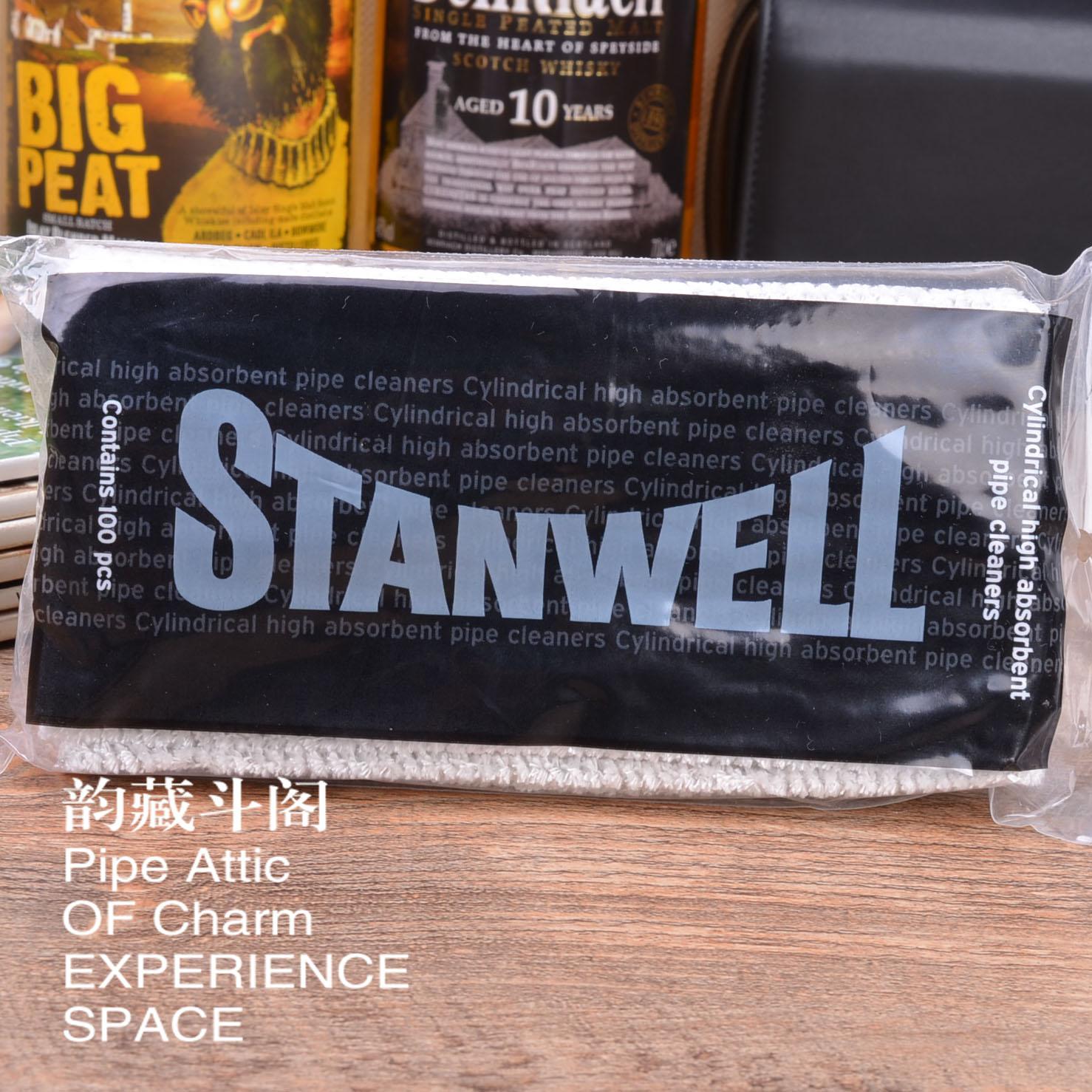 韵藏斗阁 丹麦进口Stanwell史丹威 清洁烟斗用 烟斗通条 60根
