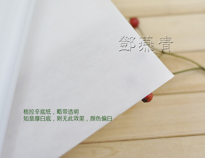 A4 Avery self-adhesive paper A4 glossy paper A laser coated paper A4 coated  paper sticker