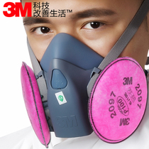3m7502 with 2097 dust mask welding mask Dust Mask