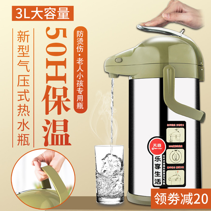 精明妈咪团 NUK耐高温宽口玻璃彩色奶瓶120ml(1号硅胶奶嘴)