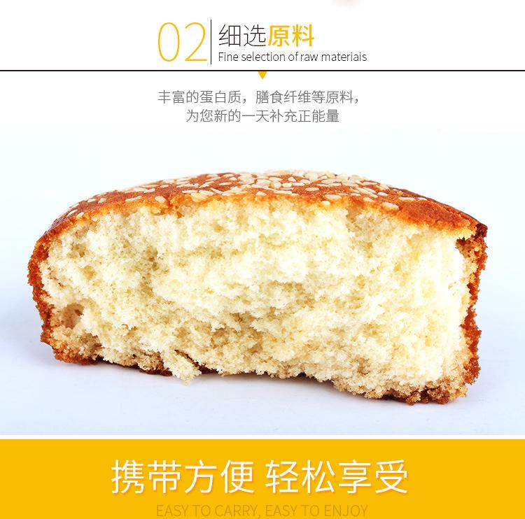 现做现发老式鸡蛋糕整箱斤斤营养早餐办公室传统老蛋糕点心零食详细照片