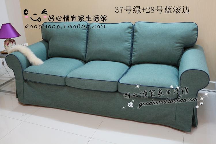 沙发照片1 002_副本2