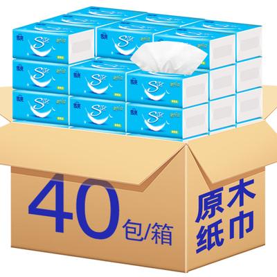 40包家用原木抽纸巾批发
