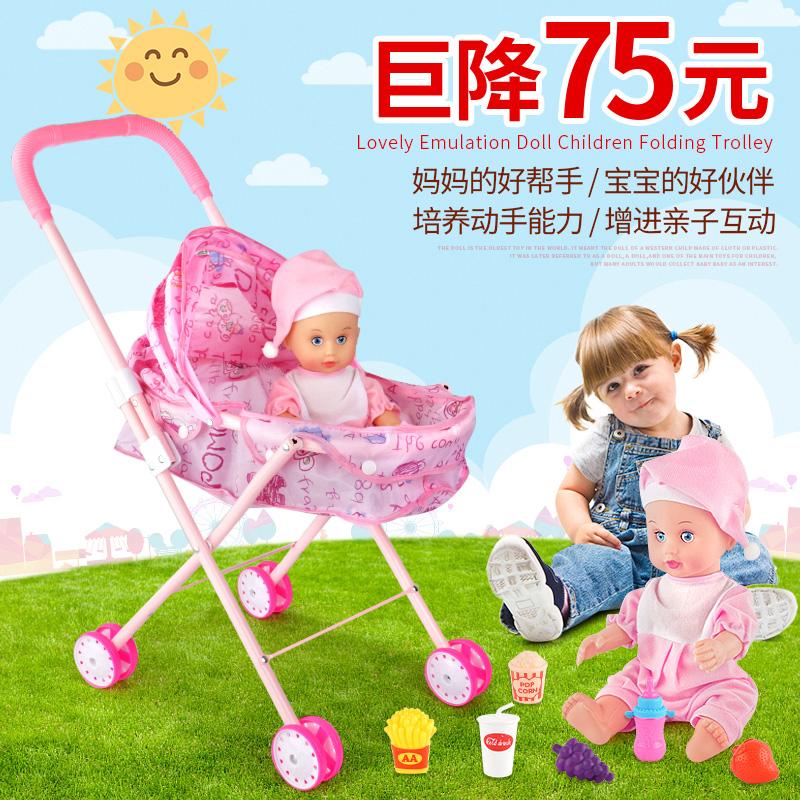 儿童玩具女孩过家家推车带娃娃公仔女童宝宝小推车婴儿仿真手推车