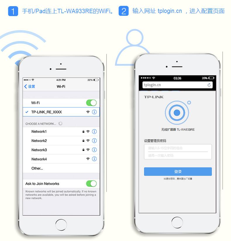 高通芯片TP-LINK家用450M无线WiFi信号扩展器仅69元