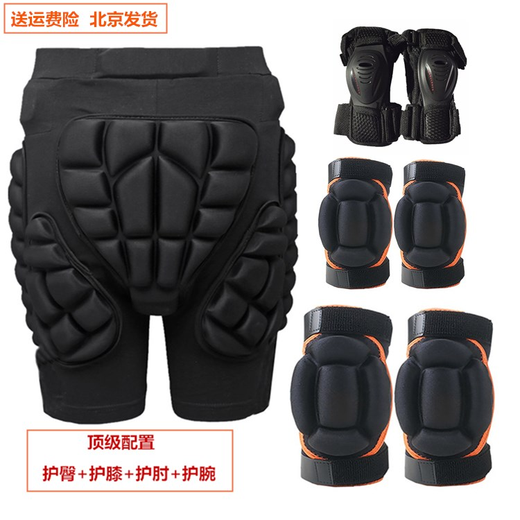 Childrens Anti-fall Pants Eva Skating Home Ski Diaper Safety Protection With Pads Avoid Body Falls In Outdoor Sports