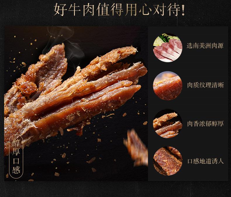 牛肉三合一PC_02.jpg
