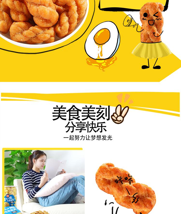 满减【百草味-红糖麻花120g】香酥传统糕点义乌特产 小吃零食点心商品详情图