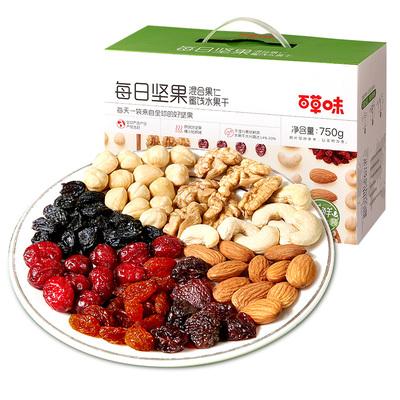 百草味每日坚果礼盒750g/30包网红休闲零食健康混合干果整箱的图片来自淘券快报,领券宝