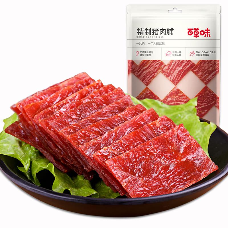 【百草味-精制猪肉脯155g】零食小吃靖江肉干肉片 网红休闲食品