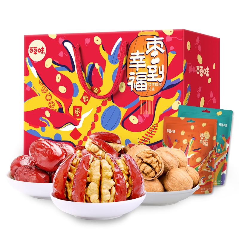 新品【百草味-幸福枣到1576g】红枣夹核桃坚果年货礼盒零食大礼包