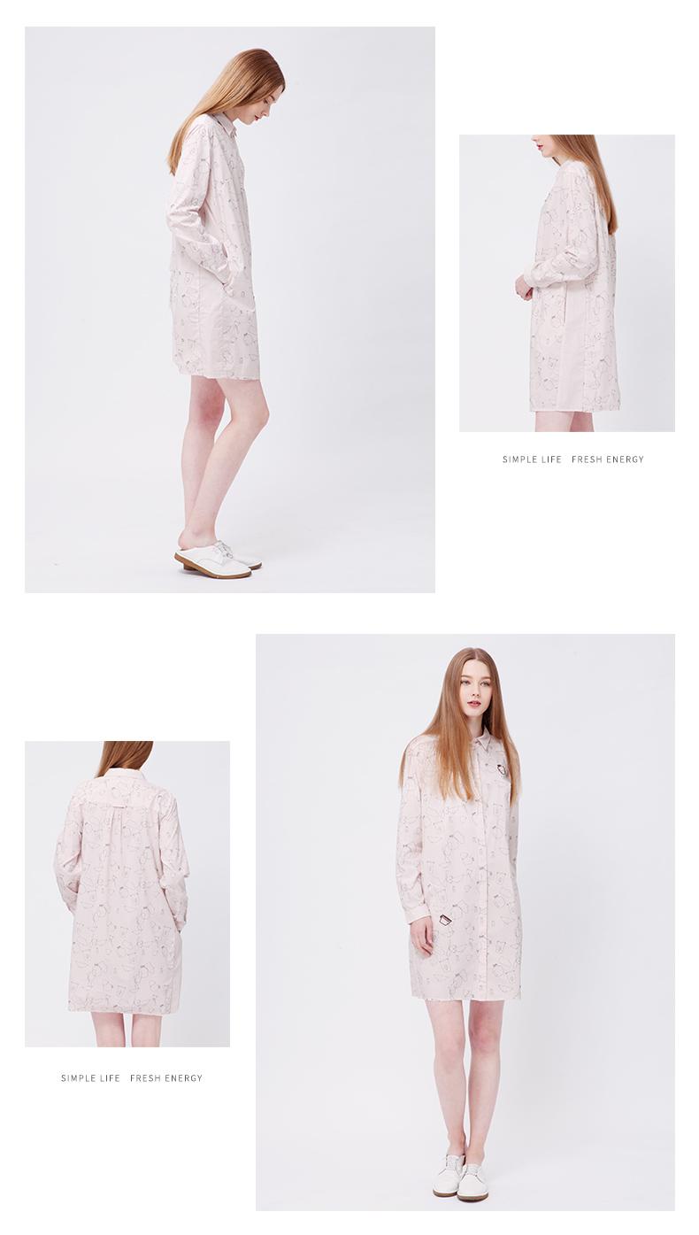 Gumu Xiyang GMXY của Phụ Nữ New Theme In Shirt Dress Phụ Nữ L265619