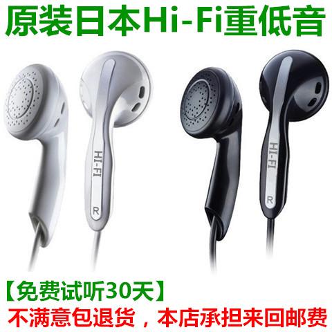 特卖清仓200条diy日本HiFi重低音耳塞式耳机线控带麦索尼手机通用