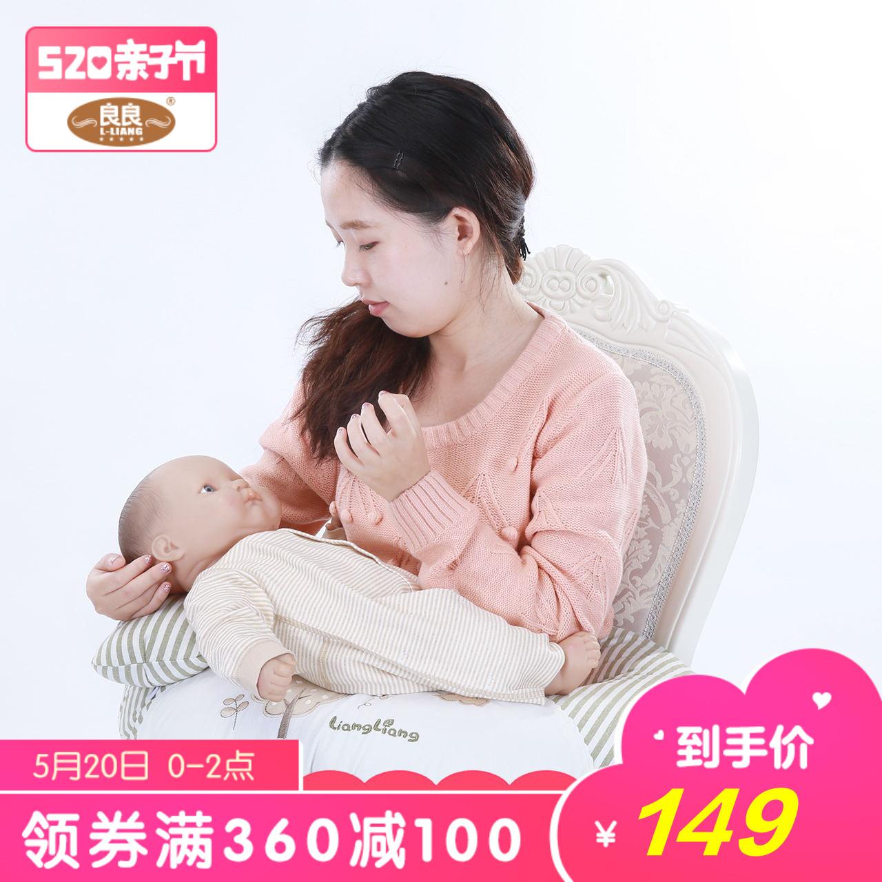 Хорошо хорошо грудное вскармливание подушка многофункциональный беременная женщина подушка ремень подушка сторона подушка ребенок школа сидеть подушка ребенок подача молоко подушка