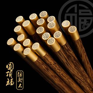 【卫宸】实木高档木筷子10双装