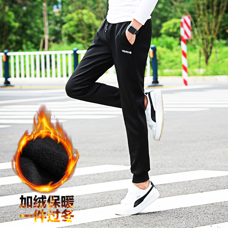 冬季学生加绒小脚裤简约韩版潮流