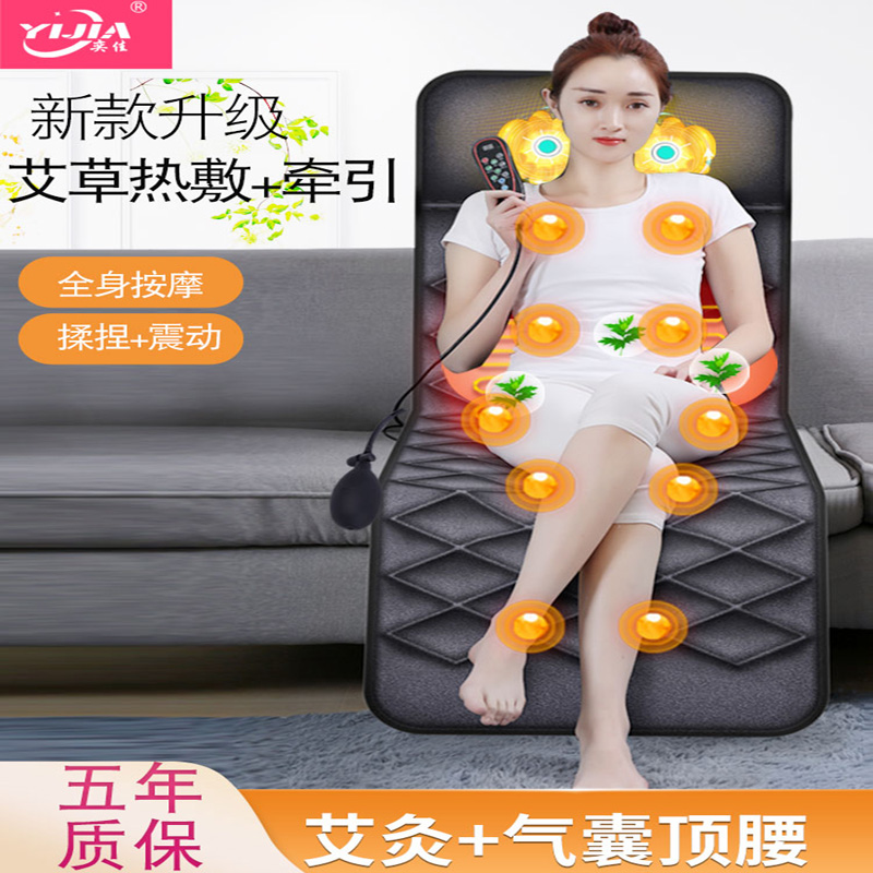 Massage bed pad multi-purpose cervical massage neck waist full body heat Home electric cushion pillow