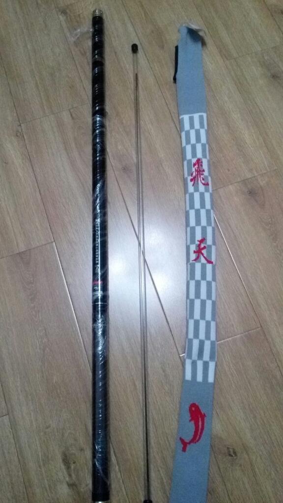 威海至奥飞天台钓竿价格100出头,很不错的传统竿