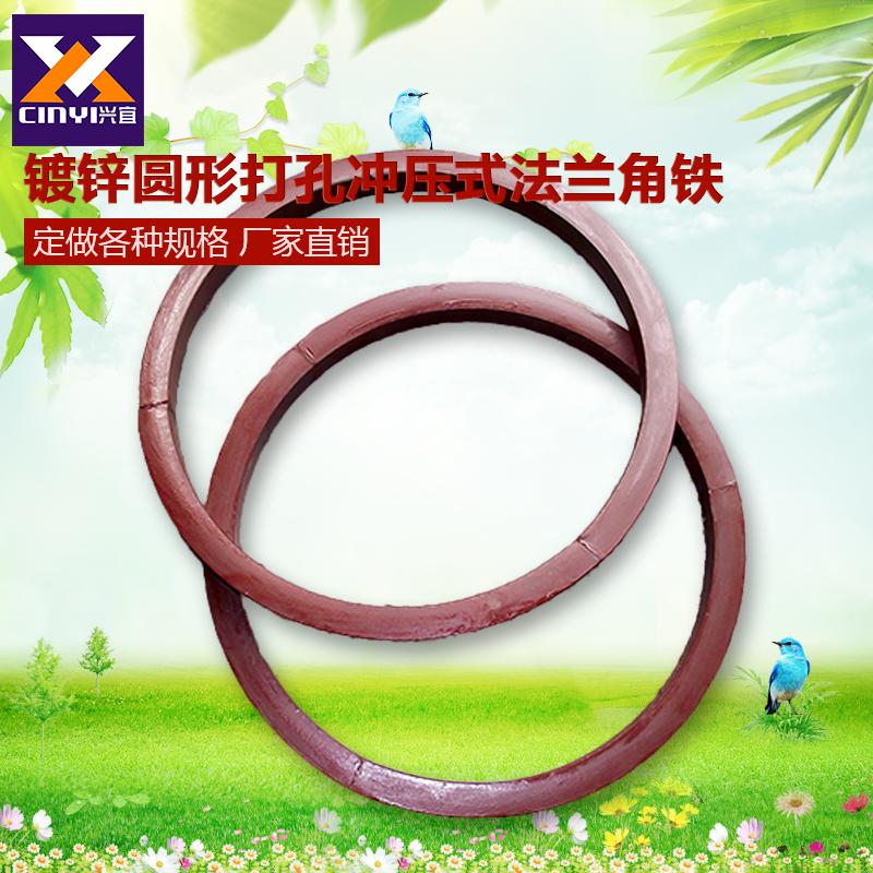 Фланец Xing Yi  100