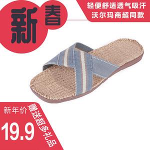 硕牌麻拖鞋2304春夏男款亚麻拖鞋家居地板防滑防臭耐磨厚底可水洗
