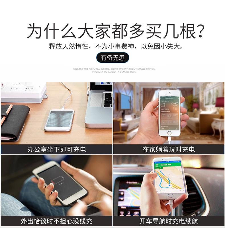 iPhone6数据线苹果6s充电线器11手机7Plus加长5快充闪充se单头8X短iphonex冲电P正品xr适用ipad古尚古XS Max商品详情图