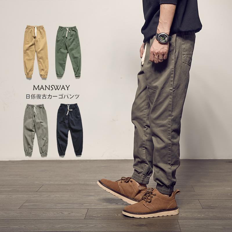 Мужчина дорога осень новый японский пакет брюки мужчина облегающий, южнокорейская версия ноги харлан брюки твердый случайный брюки механическая обработка брюки