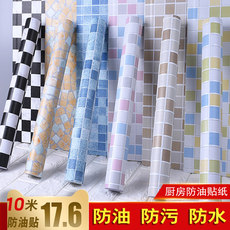 Self-adhesive wallpaper wallpaper kitchen bathroom stove with bathroom decorative wall stickers waterproof and oil-proof tile cabinet stickers