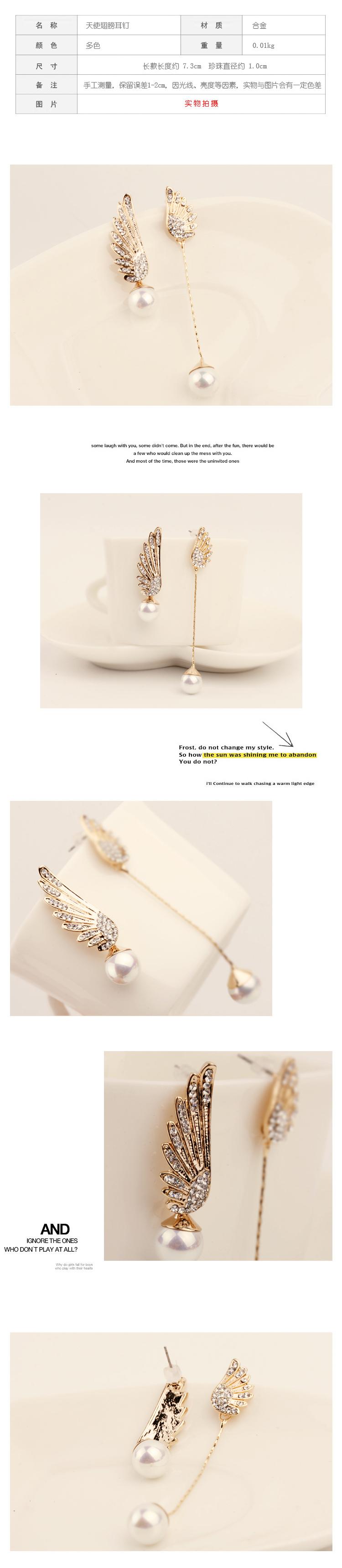 Boucles oreilles femme en Alliage / argent / plaqué or - Le Japon et la Corée du Sud - Ref 1114089 Image 13
