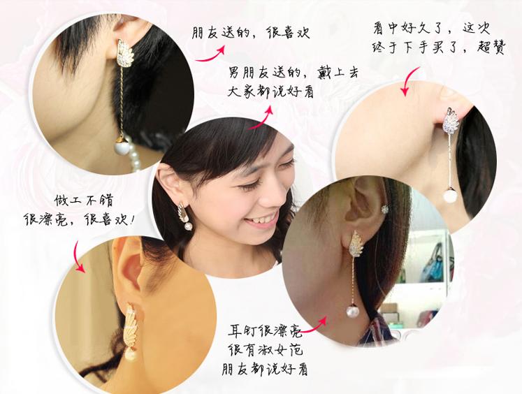 Boucles oreilles femme en Alliage / argent / plaqué or - Le Japon et la Corée du Sud - Ref 1114089 Image 14