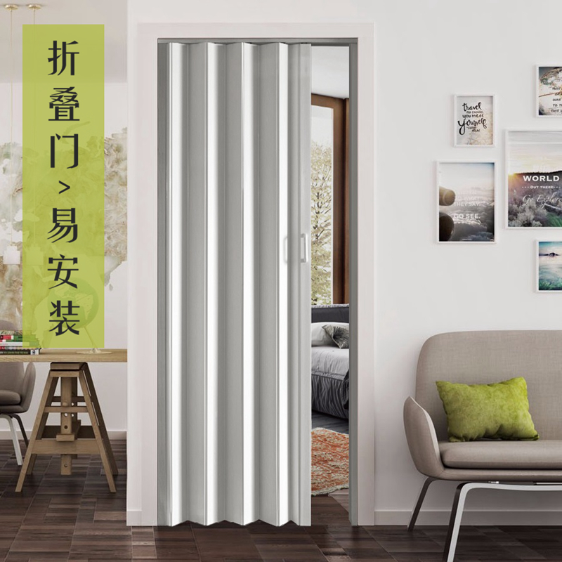 PVC Folding Door Pull Open Kitchen Sliding Door Interior Partition Bathroom  Invisible Hanging Rail Balcony Shop