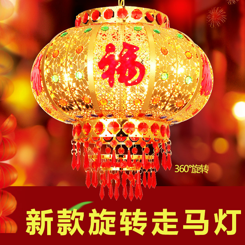Red Wedding Festive Lantern Yang