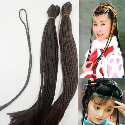 Ancient wig, braid, twist, long braid, portrait, stage performance, model, wig, ancient costume, little braid