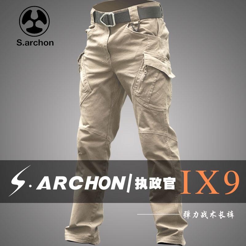 Лето держать политика офицер IX7 тактический брюки мужчина тонкий армия фанатов специальный тип солдаты сделать поезд брюки больше карман на открытом воздухе механическая обработка брюки