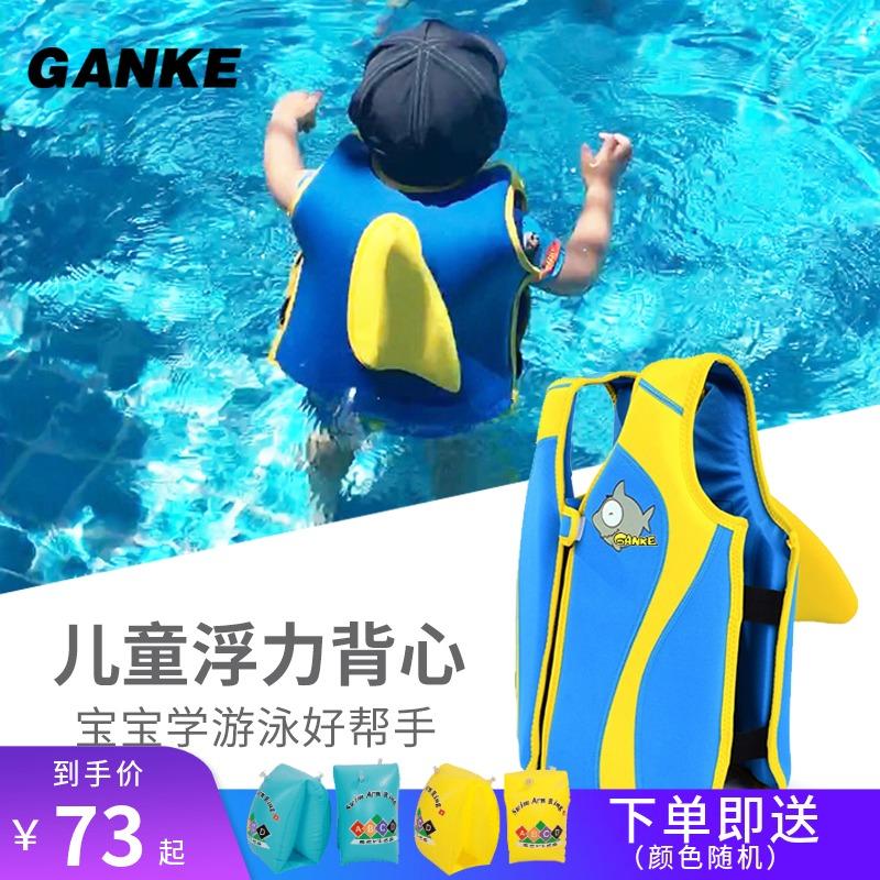 泳衣救生衣浮力v泳衣浮潜男童小孩马甲宝宝儿童a泳衣衣背心女童装备