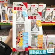 Đức mua chai nhựa NUK rộng cỡ nòng PA / PP chống đầy hơi chống đầy hơi silicone / núm vú cao su - Thức ăn-chai và các mặt hàng tương đối