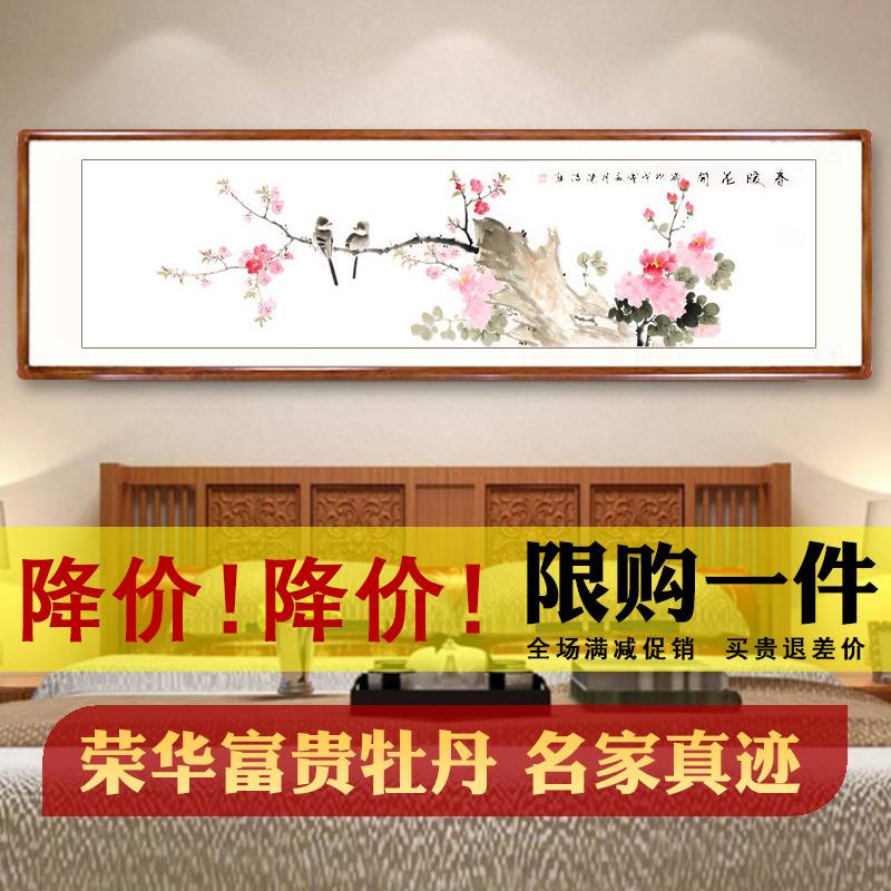 花开富贵国画牡丹花纯手绘真迹花鸟中式客厅卧室床头挂画装饰字画