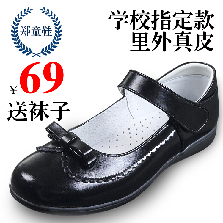 Children s shoes leather girls black princess shoes show shoes in the big  Children primary school shoes ec5794b934