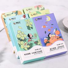 【六盒装】蜜蜂公社天然蜂蜜礼