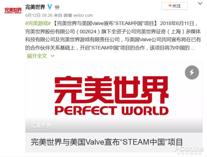 Steam中國版來了,今后還能喜加一嗎